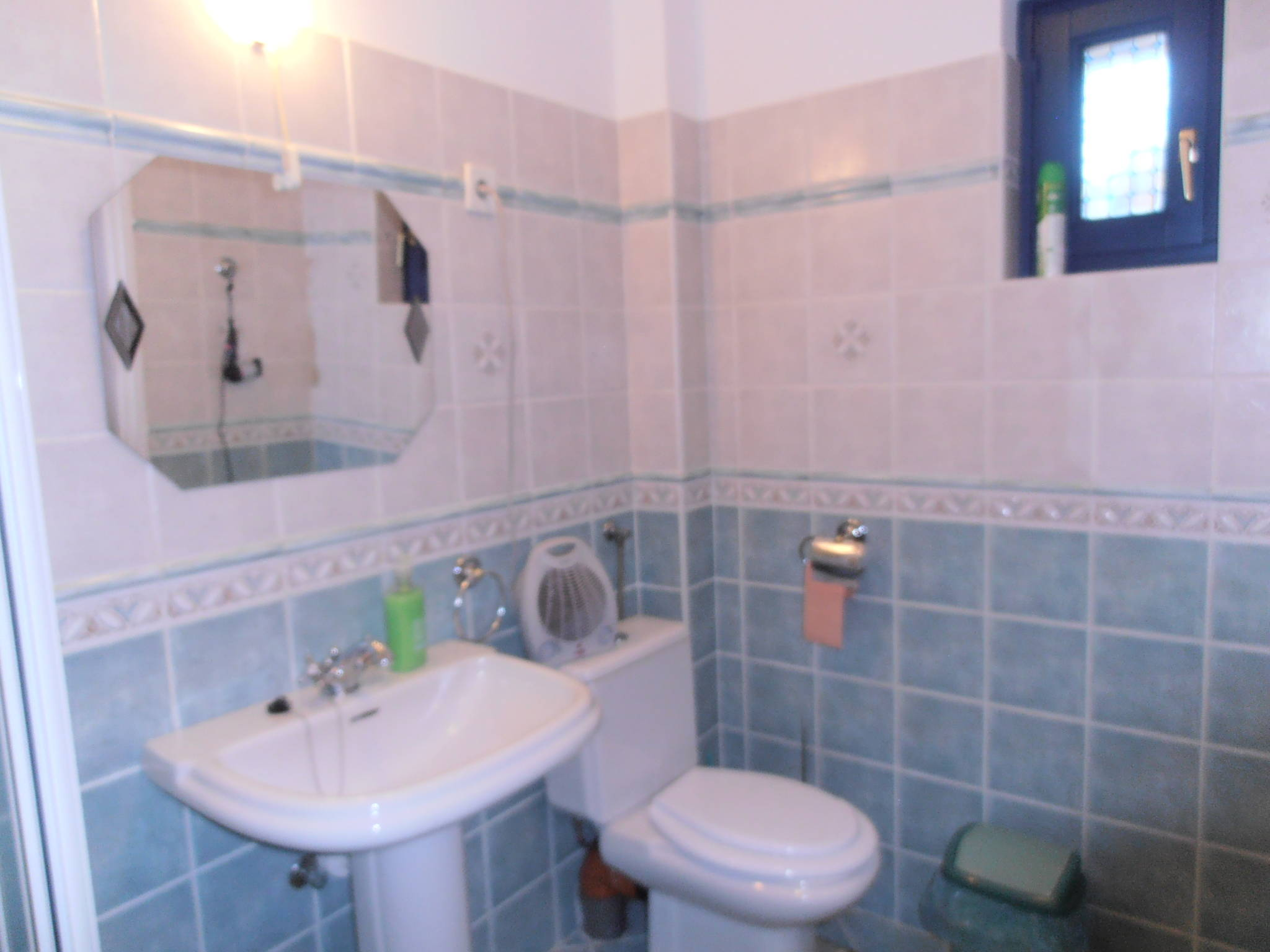 Photo of the bathroom