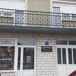 Apartmani Kaya Đakovo