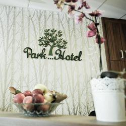 Feltöltődés Gyulán a Park Hotelben, ajándék fürdőbelépővel