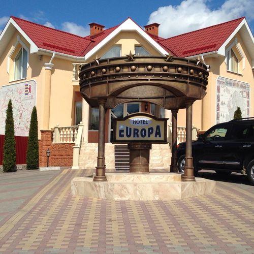 Hotel Europa Uzhhorod