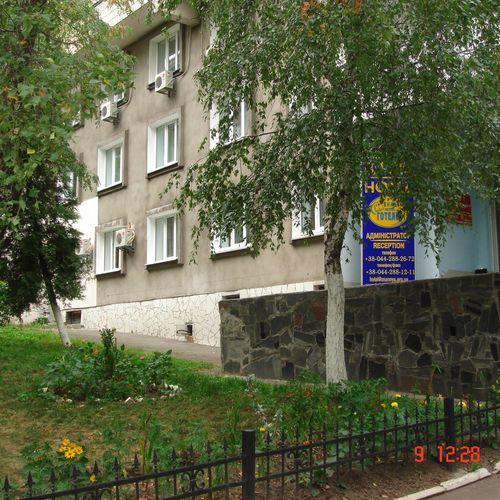 Hotel Znannya Kiev