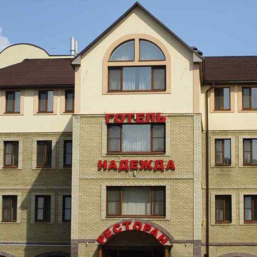 Hotel Nadezhda Donets'k