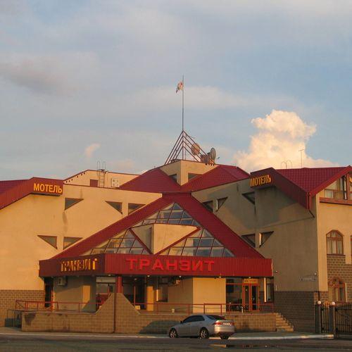 Motel Tranzit Dnipropetrovsk