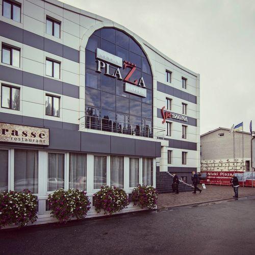 Nyvky Plaza Hotel Kiev
