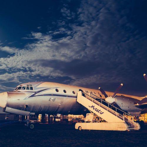 Aeropark | Budapest