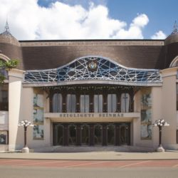 Szigligeti Színház   Szolnok