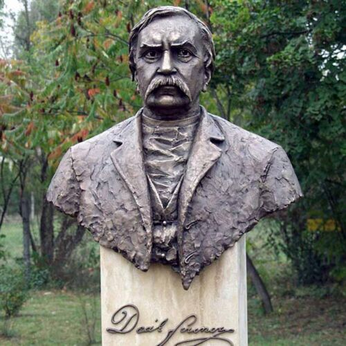 Deák Ferenc mellszobra | Berekfürdő