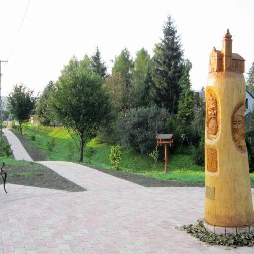 Millenniumi Park | Bakonybél