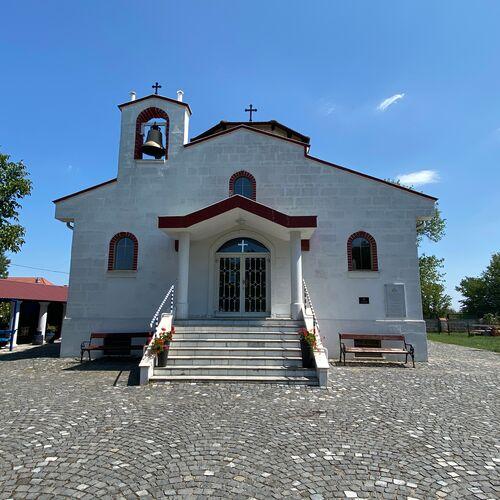 Szent Konstantin és Szent Heléna görög ortodox templom | Beloiannisz