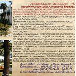 Hotel Dulber Yalta
