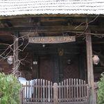 Casa de Vacanta Rustica Stoenești