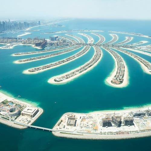 Atana Hotel Dubai